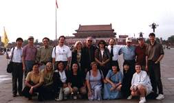 China Cultural International Tours Inc